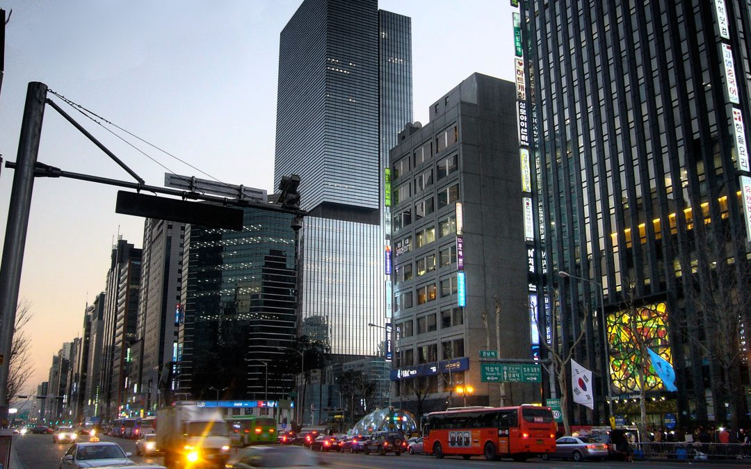 South Korea Deems Bitcoin a Commodity; Not a Currency